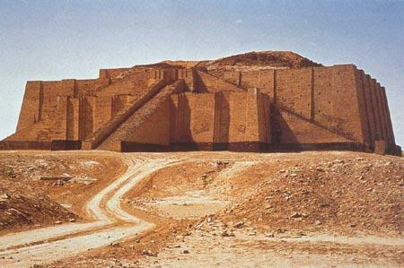 Zigurate - História da Mesopotâmia
