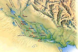 A história da Mesopotâmia