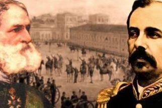 República da espada – Resumo de sua história e características