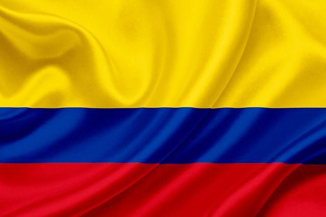 Colômbia - Economia, turismo e imagem de sua bandeira - Bandeira