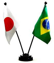Imigração japonesa para o Brasil
