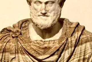 Metafísica de Aristóteles