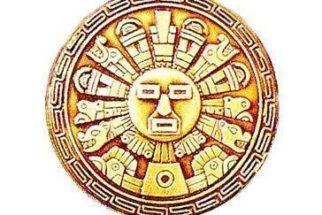 Conheça a cultura dos Incas