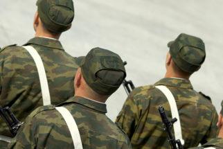 Militarismo na América Latina