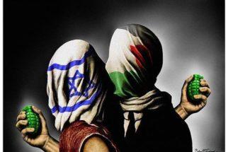 O conflito Árabe-Israelense