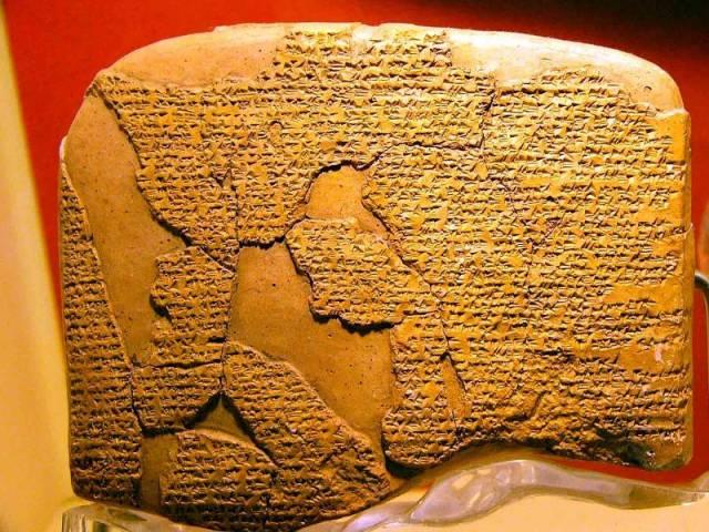 Tratado de Kadesh