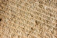 Como se deu o surgimento do alfabeto?