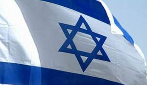 Bandeira de Israel por Xurxo Martínez Crespo