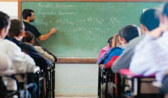 Exame de proficiência convoca professores para formar comissão