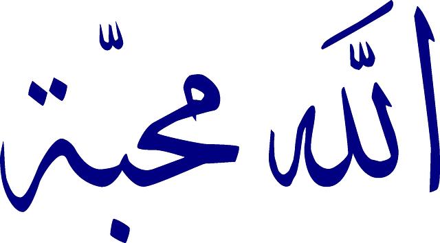 Escrita árabe A Conhecida Caligrafia Islâmica Estudo Prático