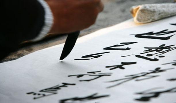 Escrita na China
