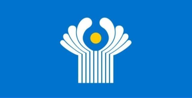 Comunidade dos Estados Independentes (CEI)
