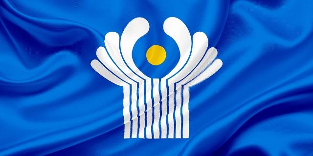 Bandeira da CEI