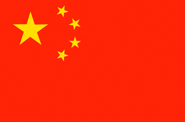 O significado da bandeira da China tem relação direta com o Comunismo