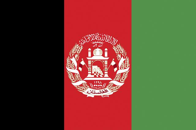 """O símbolo que aparece na bandeira do Afeganistão é o """"Shahadah"""", uma mesquita"""