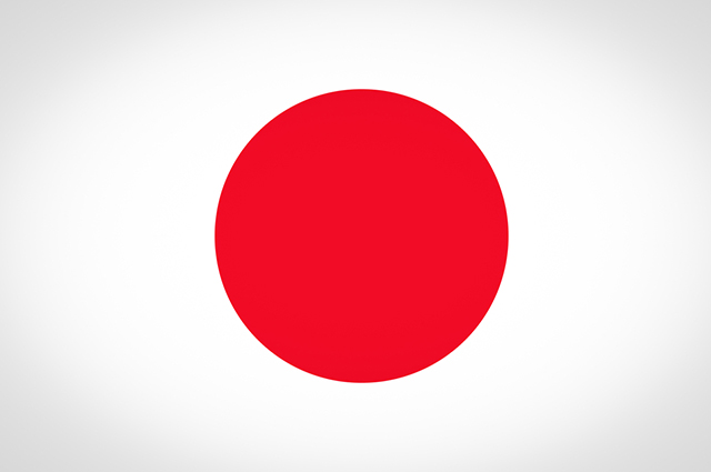 786e3c4253405 Significado da bandeira do Japão - Estudo Prático