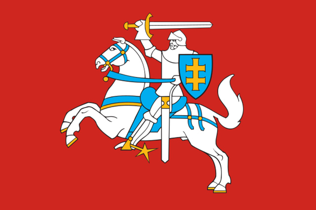 Essa bandeira foi adotada na Batalha de Grunwald, nos anos de 1410
