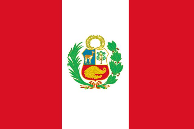 A bandeira do Peru é considerada como uma bandeira antiga