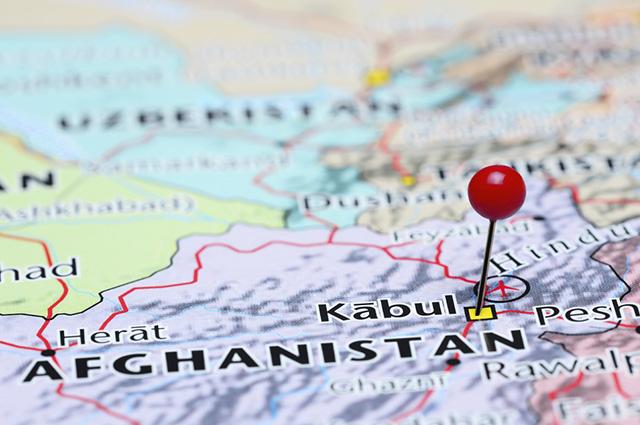 O Afeganistão é um país localizado na porção central do continente asiático