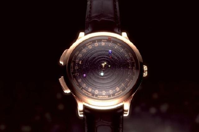 Imagem de relógio Midnight Planetarium