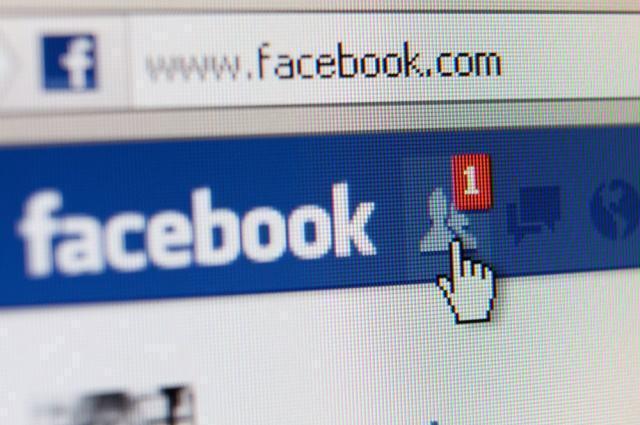 Os 5 recursos do Facebook que você ainda não conhecia