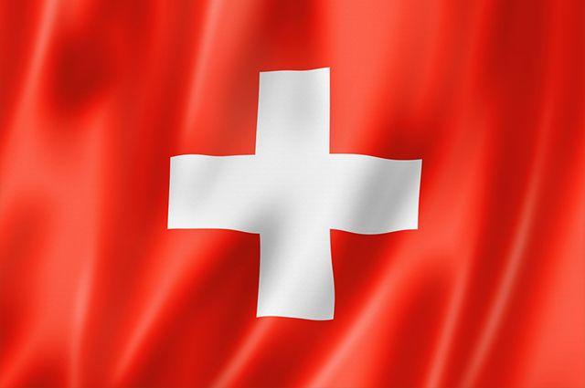 Resultado de imagem para bandeira suiça