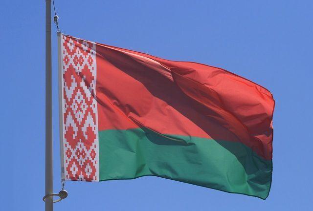 Significado e história da bandeira da Bielorrússia