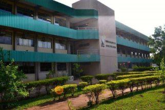 Conheça a Universidade Federal de Mato Grosso do Sul (UFMS)