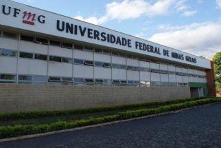 Conheça a Universidade Federal de Minas Gerais (UFMG)