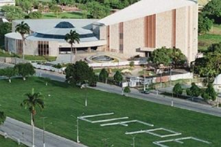 Conheça a Universidade Federal de Pernambuco (UFPE)