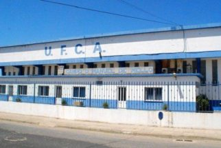 Conheça a Universidade Federal do Cariri (UFCA)