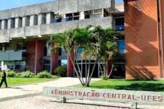 Conheça a Universidade Federal do Espírito Santo (UFES)