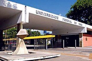 Conheça a Universidade Federal do Pará (UFPA)