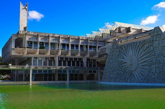 Conheça a Universidade Federal do Rio Grande do Norte (UFRN)
