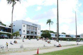 Conheça a Universidade Federal Rural de Pernambuco (UFRPE)