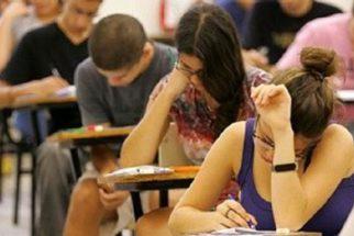 Relator da MP do ensino médio vai propor volta de artes e educação física