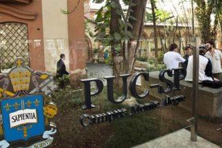 Conheça a Pontifícia Universidade Católica de São Paulo (PUC/SP)