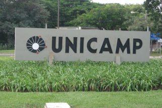 Publicada lista de aprovados na 1º fase do vestibular da Unicamp