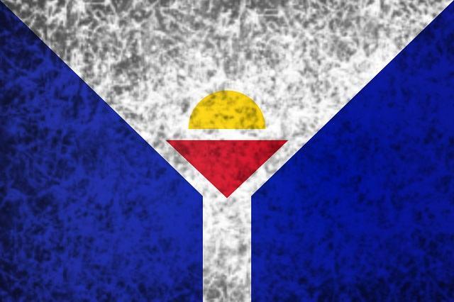 Descubra o significado da bandeira de São Martinho