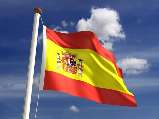Bandeira da Espanha hasteada