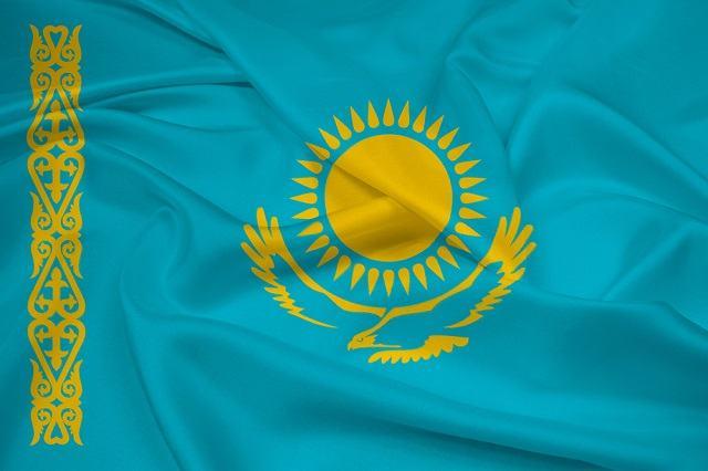 Título: Significado da bandeira do Cazaquistão - Estudo Prático