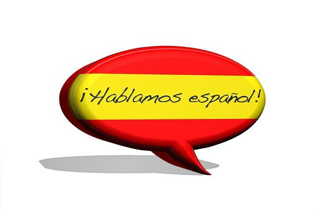 Confira algumas das principais grafias diferentes no espanhol e português