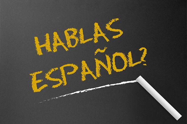 Espanhol: El género de los sustantivos