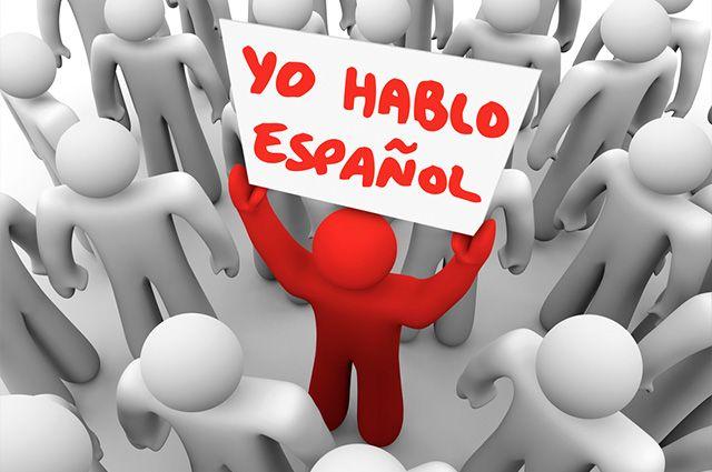 Espanhol: Entenda sobre o grau dos adjetivos qualificativos