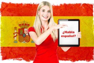 Espanhol: entenda sobre 'la letra s y la letra z'