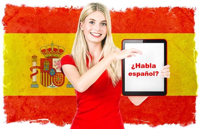 """Em algumas regiões da Espanha e em toda a América Latina, o """"s"""" e o """"z"""" têm o mesmo som"""