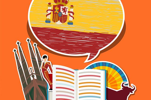 da24b886af Língua espanhola. Conheça a origem e a importância desse idioma ...