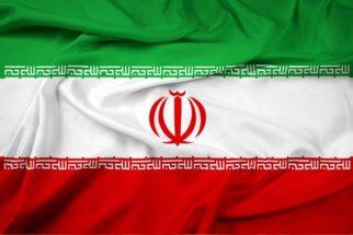 Significado da bandeira do Irã