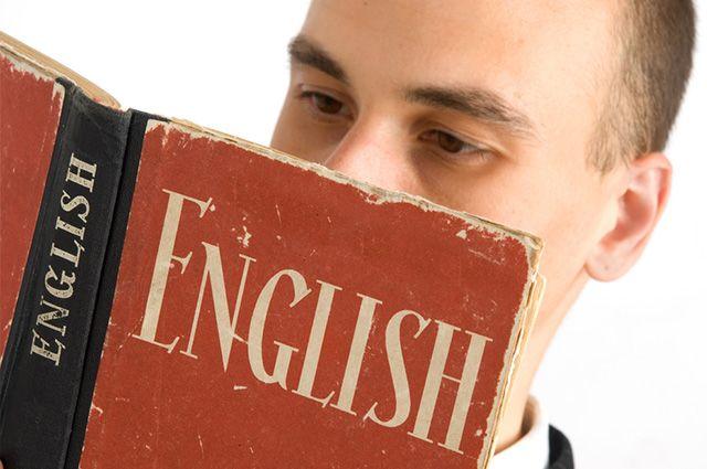 Como ler em inglês