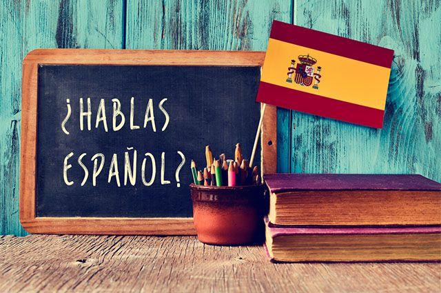 Espanhol: entenda sobre 'el pretérito indefinido'